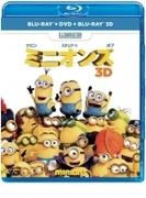 ミニオンズ ブルーレイ+DVD+3Dセット【ブルーレイ】 2枚組