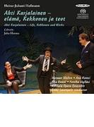 歌劇『アハティ・カルヤライネン』全曲 ラソンパロ&コッコラ・オペラ・アンサンブル、ヴァッレーン、コムシ、他(2014 ステレオ)【SACD】