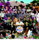 キャンパスレコード45周年記念アルバム ・決定盤!沖縄の歌・【CD】