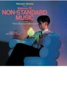 メイキング・オブ・ノンスタンダード・ミュージック【SHM-CD】