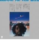 人間の証明 オリジナル サウンドトラック (Pps)【SHM-CD】