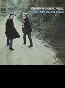Sounds Of Silence (Ltd)【CD】
