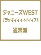 ラッキィィィィィィィ7 【通常盤】【CD】
