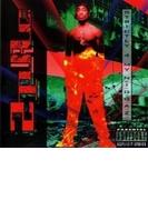 Strictly 4 My Niggaz (Ltd)【CD】