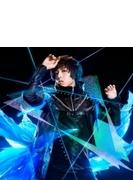 絶世スターゲイト 【初回限定盤】(CD+DVD)