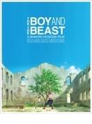 バケモノの子 Blu-ray スペシャル・エディション【ブルーレイ】 2枚組