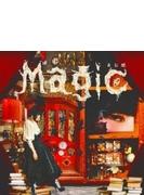Magic (+DVD)【初回限定盤】
