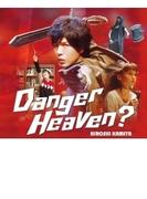 Danger Heaven? 【豪華盤】(CD+DVD)【CDマキシ】