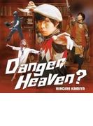 Danger Heaven? 【通常盤】【CDマキシ】