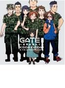 TVアニメ「GATE(ゲート) 自衛隊 彼の地にて、斯く戦えり」 新オープニングテーマ / GATE II ~世界を超えて~ <通常盤>【CDマキシ】