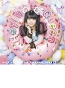 Hey! カロリーQueen (+DVD)【初回限定盤】【CDマキシ】 2枚組