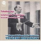 交響曲第6番『悲愴』 ムラヴィンスキー&レニングラード・フィル(1960)、弦楽セレナード(1949)(平林直哉復刻)【CD】