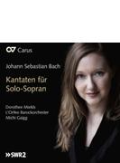 ソプラノ独唱のためのカンタータ集 ミールズ、ガイグ&オルフェオ・バロック・オーケストラ