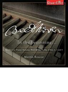 Complete Piano Sonatas Vol.5: Roscoe【CD】