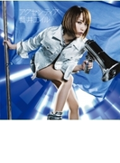 アクセンティア (+DVD)【初回限定盤】【CDマキシ】 2枚組