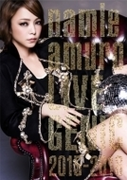 namie amuro LIVEGENIC 2015-2016 (DVD)【DVD】