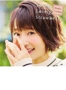 Lovely Lovely Strawberry【通常盤】【CDマキシ】