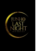 "JUNHO Solo Tour 2015 ""LAST NIGHT"" 【初回生産限定盤】 (2DVD)【DVD】 2枚組"