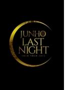 "JUNHO Solo Tour 2015 ""LAST NIGHT"" 【完全生産限定盤】 (Blu-ray+DVD)【ブルーレイ】 2枚組"