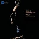 交響曲第7番 カラヤン&ベルリン・フィル(1970~71)【CD】