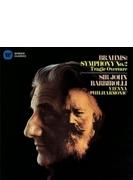交響曲第2番、悲劇的序曲 バルビローリ&ウィーン・フィル