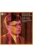交響曲第4番 プレヴィン&シカゴ交響楽団