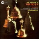 合唱交響曲『鐘』、ヴォカリーズ プレヴィン&ロンドン交響楽団【CD】