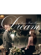 Single Album: Dream