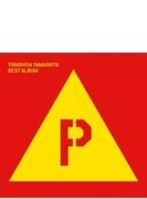 YAMA-P (+DVD)【初回限定盤A】