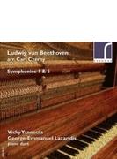 交響曲第5番『運命』、第1番(ツェルニー編曲4手ピアノ版) ヤヌーラ、ラザリディス