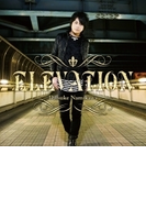 ELEVATION【CD】