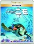 ファインディング・ニモ MovieNEX MovieNEX[ブルーレイ+DVD]【ブルーレイ】