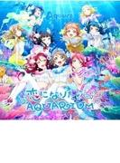 恋になりたいAQUARIUM 【BD付盤】【CDマキシ】 2枚組