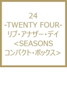 24: Twenty Four: リブ アナザー デイ Seasonsコンパクト ボックス【DVD】 6枚組