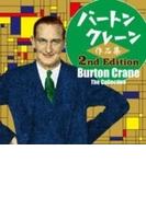 バートン・クレーン作品集-今甦るコミック・ソングの元祖-(2nd edition)【CD】