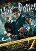 ハリー・ポッターと死の秘宝 PART1 コレクターズ・エディション【DVD】 3枚組