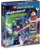 LEGOスーパー・ヒーローズ:ジャスティス・リーグ<地球を救え!>【ブルーレイ】