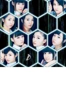 逆光×礼賛 (+DVD)【初回生産限定盤A】【CDマキシ】