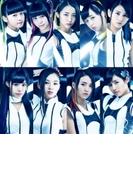 逆光×礼賛 【初回生産限定盤C】【CDマキシ】
