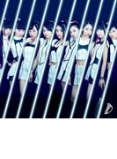 逆光×礼賛 【初回生産限定盤D】【CDマキシ】