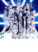 逆光×礼賛 【期間生産限定盤】【CDマキシ】