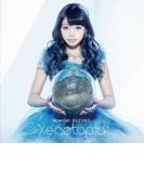 Xenotopia 【初回限定盤】(CD+DVD)【CDマキシ】 2枚組