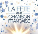 French Chanson Party【CD】 5枚組
