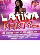 Latina Party 2016【CD】 3枚組