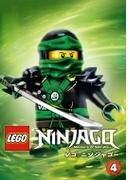 レゴ ニンジャゴー Vol.4【DVD】