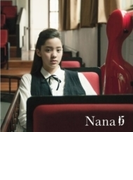 『Nana15』 Nana(チェロ)【CD】