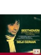 交響曲第9番『合唱』 小澤征爾&ニュー・フィルハーモニア管、リッダーブッシュ、ブリリオート、他