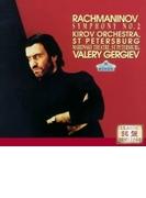交響曲第2番 ゲルギエフ&マリインスキー歌劇場管弦楽団【CD】