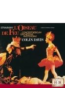 『火の鳥』全曲 コリン・デイヴィス&コンセルトヘボウ管弦楽団