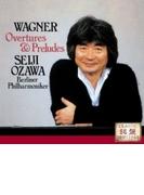 管弦楽曲集 小澤征爾&ベルリン・フィル【CD】